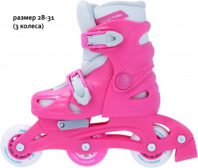 Роликовые коньки детские раздвижные REACTION Rock Girl Купить в Спортмастер