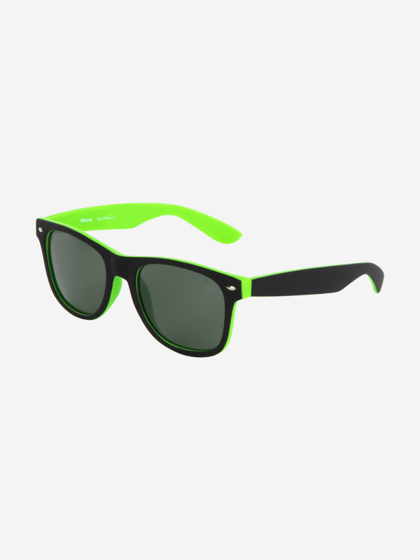 Очки солнцезащитные Kappa