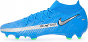 Экипировка для футбола Nike