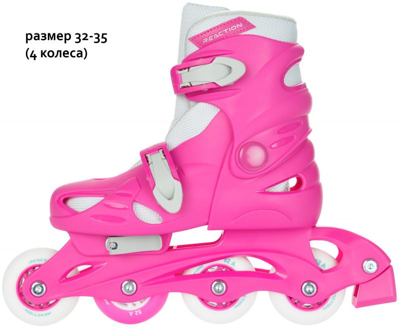 Роликовые коньки детские раздвижные REACTION Rock Girl — фото №2