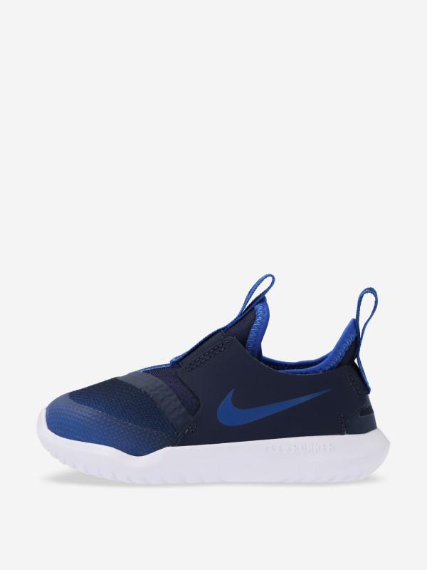 Кроссовки для мальчиков Nike Flex Runner