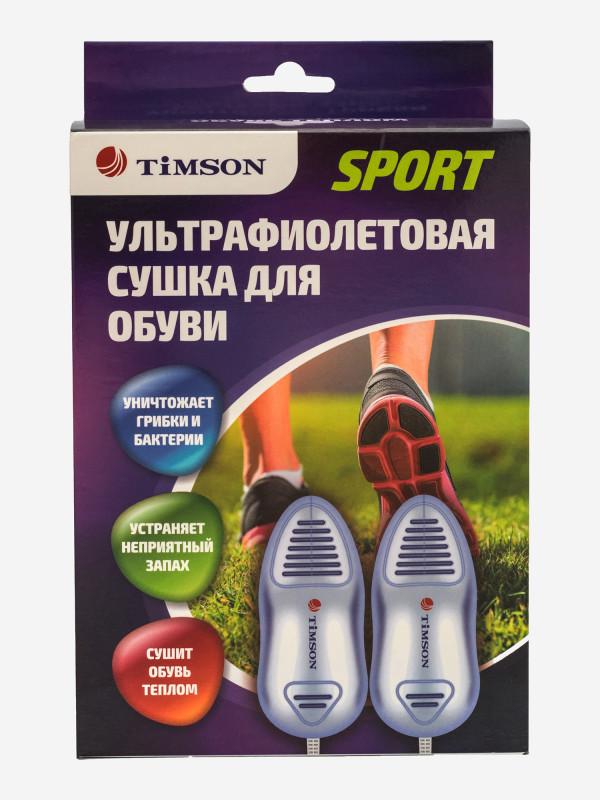 Спортивная ультрафиолетовая сушка Timson Sport — фото №2